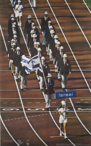 israel-team-1972-munich-olympics