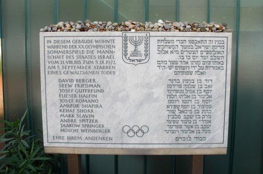 munich-massacre-memorial-plaque